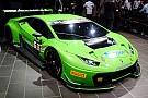 2015年主流GT3赛车身世