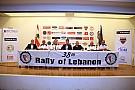 الإعلان بصورة رسميّة عن رالي لبنان في نسخته الـ38