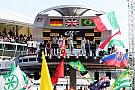 Гран При Италии: десять предыдущих победителей