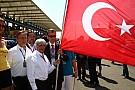 Гран При Турции может вернуться в календарь
