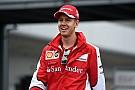 Феттель поддержал решение Ferrari о замене моторов