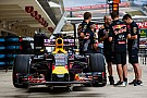 Red Bull, vinculado con Honda para obtener motores