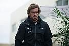 Alonso vería benéfico que Red Bull tuviera motores Honda