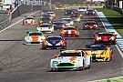 Европейская серия Ле-Ман откажется от машин GT3