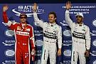 Grand Prix d'Abu Dhabi - La grille de départ