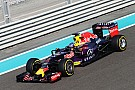 Red Bull confirms Tag Heuer engine deal