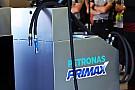 В Petronas надеются улучшить характеристики топлива к 2016-му