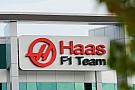 В Haas надеются не повторить путь аутсайдеров