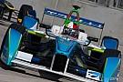 فريق تروللي ينسحب رسميًا من بطولة الفورمولا إي