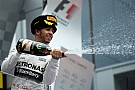 Après 15 ans de fidélité à Mumm, la F1 change de champagne