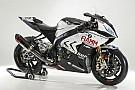 Команда Althea представила новый мотоцикл