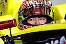 Канамару подписал контракт с Teo Martin Motorsport