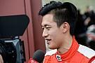 Guan Yu Zhou salta in Formula 3 con la Motopark