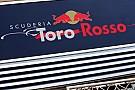 В Toro Rosso не успевают с покраской машины
