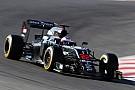 Mudanças finais da McLaren 2016 estreiam só na Austrália