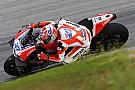 Стоунер протестирует Ducati после Гран При Катара