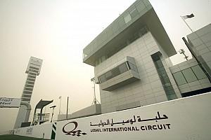 Motorrace: overig Nieuws Rijder omgekomen tijdens MotoGP-weekend in Qatar