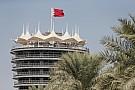 Гран При Бахрейна: расписание