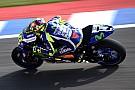 Росси объяснил отставание Yamaha состоянием трассы