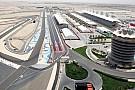 Bahreyn Grand Prix - Canlı