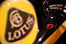 Lotus en az 2017'ye kadar ismini kullanacak