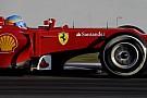 Ferrari araçtaki ilerlemeden emin değil