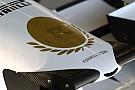 HRT yeni F1 aracı ile Pazartesi Barselona'da olacak