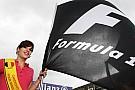 Bakan Kılıç: Formula 1'den vazgeçtik
