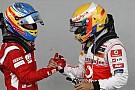 Alonso: Hamilton ve ben 2007'de birlikte geliştik
