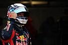 Lauda: Vettel Macaristan'ın açık favorisi
