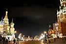 F1 pilotları Moskova'da sürüş yapacak