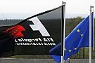 Avrupa GP Formula 1 İstatistikleri