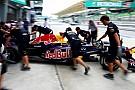 Red Bull güncellemelerini gizliyor mu?