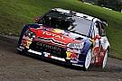 Loeb, lastik patlatan Latvala'dan liderliği devraldı
