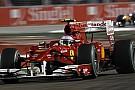 Alonso: 'Herkesin şampiyonluk şansı aynı'