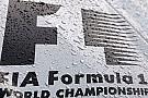 Formula 1'e yeni 'GEÇİŞ' kanatları geliyor