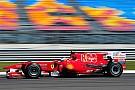 Alonso şaşkın!