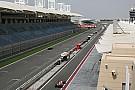 Bahreyn GP 2016'ya kadar takvimde