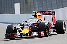 Rosberg leidt de dans tijdens eerste training in Rusland, Ricciardo test Aeroscreen