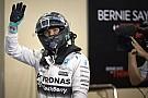 Nico Rosberg Bahreyn'de rahat bir şekilde kazandı