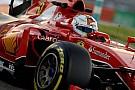 Ferrari'nin 2016 aracı çarpışma testini başarı ile tamamladı