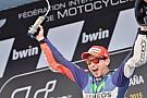 2015 MotoGP şampiyonu Jorge Lorenzo!