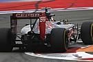 Sainz Jr: Toro Rosso'nun Geleceği Artık Güvende