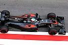 McLaren, Britanya'da yeni paketle piste çıkacak