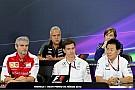 Команди обговорять технічний регламент Ф1
