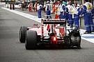 Себастьян Феттель винить Pirelli у втраті подіуму