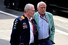 Уйдет ли Red Bull из Формулы 1?