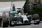 Гран При Монако: третья тренировка