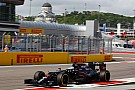 Alonso sobre el Aeroscreen: