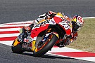 MotoGP-Star Dani Pedrosa: Von Honda benachteiligt?